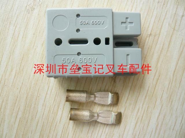 合力叉车插头-接触器及插头系列