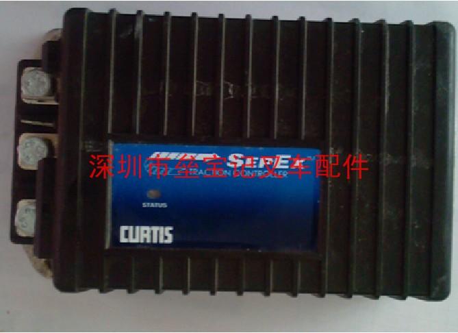 1243科蒂斯控制器1-电路板系列